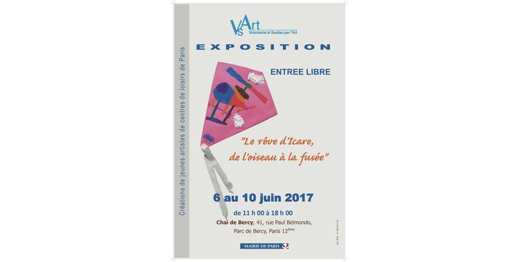 EXPOSITION ANNUELLE VSArt !