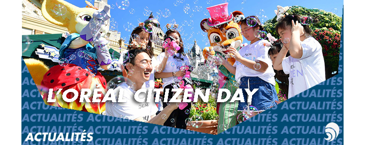 "L'Oréal mobilise plus de 5 000 collaborateurs français au ""Citizen Day"" 2018"